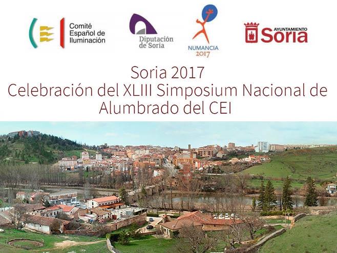 Asselum junto con Oxytech realizaremos una ponencia en el simposium del CEI el próximo 26 de mayo