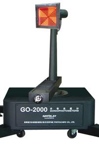 GO-2000 GONIOPHOTOMETER Everfine